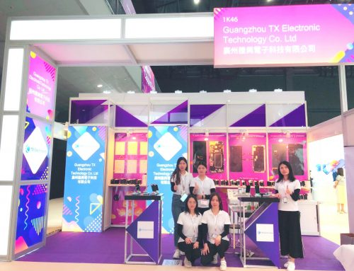 Hong Kong International Electronics Fair